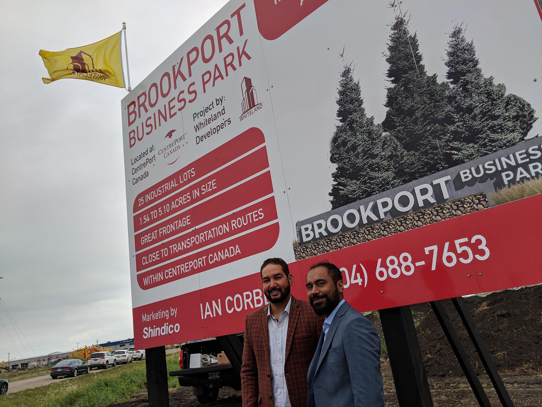 BrookPort Business Park